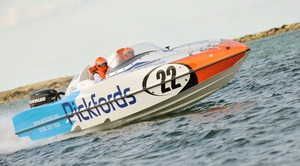 Scarborough to host the 2016 P1 Dale Power Solutions Yorkshire Grand Prix of the Sea