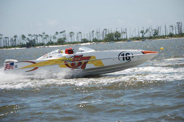 Biloxi - P1 Superstock Race Venue