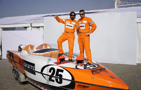 The track's unpredictability makes powerboat racing daring